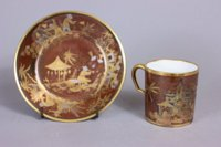 Sevres Chinoiserie cup and saucer Louis XVI and Empire